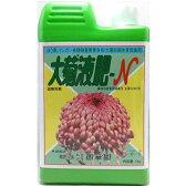 国華園 大菊液肥N 1kg