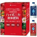 ハイポニカ液体肥料 A液・B液 500mlセット【協和】