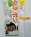 タネポン 小さな種まき用 タネまき器 野菜種まき たねぽん