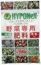 ハイポネックス 野菜専用肥料 600g