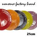 皿 マルチカラー 毎日の食卓に彩りを! つかいやすい全5色 陶器