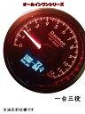 デーモンメーターオールインワンOLED 油圧計 油温計 水温計 電圧計 60パイ