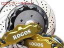 ☆トヨタ各車対応☆フロント用☆8ポット☆356x32ミリ☆対...