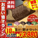 緊急タイムセール2/8 13時〜お買い物マラソン