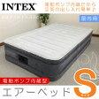 送料無料 INTEX ベッド 電動エアーベッド シングル 高反発 マットレス インテックス 送料無料 エアベッド 高さ33cm 極厚 日本語説明書 90日間保証付き 折りたたみベッド 三つ折りマット すのこベッド をお探しの方にもお勧め 来客用にも