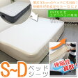 INTEX ベッド 電動エアーベッド シングル 高反発 マットレス インテックス 送料無料 エアベッド 高さ33cm 極厚 カバー 伸縮 ベッドシーツ ボックスシーツ ベッドカバー
