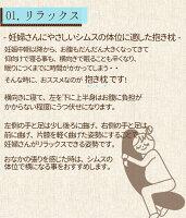 ���'�!����ޥޤ��֤����ΰ٤ˤĤ���줿����ӡ������å����/�ۡ���ǥ��ԥ?/MOGU(�⥰)�Ȥ���Ӥ�Ǻ�/�л��ˤ�/ǥ��/�ܥǥ����ԥ?/�ޥ��˥ƥ�