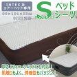 ショッピングAIR INTEX ベッド 電動エアーベッド シングル 高反発 マットレス インテックス 送料無料 エアベッド 高さ33cm 極厚 カバー 伸縮 ベッドシーツ ボックスシーツ ベッドカバー