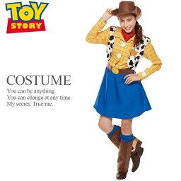 【即納】 大人用 ウッディ <strong>ディズニー</strong> ライセンス 公式 レディース ピクサー <strong>トイ・ストーリー</strong> トイストーリー Toy Story ジェシー ハロウィン コスプレ 衣装 コスチューム <strong>ルービーズ</strong>