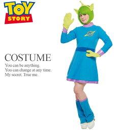 【即納】 大人用 エイリアン <strong>ディズニー</strong> ライセンス 公式 レディース ピクサー <strong>トイ・ストーリー</strong> トイストーリー Toy Story ハロウィン コスプレ 衣装 コスチューム <strong>ルービーズ</strong>