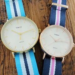国内正規品 ペア腕時計 ボックス付き タイメックス 時計 ペアウォッチ ウィークエンダー フェアフィールド TW2P91000TW2P91500 ペアセット カップル ブランド 誕生日 お祝い プレゼント ギフト