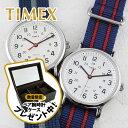 国内正規品 ペア腕時計 ボックス付き タイメックス 時計 ペアウォッチ ウィークエンダー T2N654T2N747 ビジネス 男女 ペアセット カップル ブラン... ランキングお取り寄せ