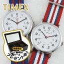 国内正規品 ペア腕時計 ボックス付き タイメックス 時計 ペアウォッチ ウィークエンダー T2N74...