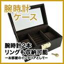 【楽天スーパーSALE!】時計収納ボックス 腕時計BOX ペ...
