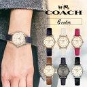 コーチ 時計 レディース 腕時計 デランシーコレクション 選べる6カラー ビジネス 女性 ブランド ...