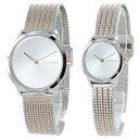 カルバンクライン 腕時計 おそろい ペアウォッチ メンズ レディース ミニマル シルバー ゴールド メッシュベルト K3M22B26K3M23B26 ビ..