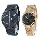 カルバンクライン 腕時計 おそろい ペアウォッチ メンズ レディース ミニマル ブラック ローズゴールド メッシュベルト K3M5T451K3M226..
