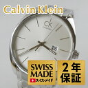 カルバンクライン 腕時計 メンズ シルバー エクスチェンジ K2F21126 ビジネス 男性 ブランド 時計 プレゼント【楽ギフ_包装】【はこぽす対応商品】