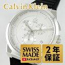 Calvin Klein カルバンクライン 腕時計 メンズ ダート クロノ シルバー ブラックラバー K2S371D6 ビジネス 男性 ブランド 時計 プレゼン...