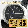 Calvin Klein カルバンクライン 腕時計 メンズ コンバージョン ブラックレザー 革ベルト K9711102 ビジネス 男性 ブランド 時計 プレゼント【楽ギフ_包装】【はこぽす対応商品】