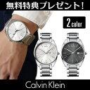 無料特典付き!【数量限定】カルバンクライン 腕時計 メンズ ...