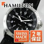 ハミルトン 腕時計 メンズ カーキ フィールド Hamilton H74451833 人気 ビジネス 男性 ブランド 腕時計 プレゼント おすすめ時計