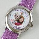 Disney Kids ディズニー キッズ 子供用 腕時計 アナと雪の女王 アナ エルサ グリッターラメ パープル W000972 誕生日 新生活 卒業 お..
