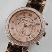 Michael Kors マイケルコース 腕時計 レディース パーカー MK5538 【楽ギフ_包装】【はこぽす対応商品】【02P01Oct16 】