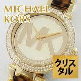 Michael Kors �ޥ����륳���� �ӻ��� ��ǥ����� Parker ���ꥹ���� ������� �٤ù��� MK6109 �͵� �ӥ��ͥ� ���� �֥��� ���� �ץ쥼��ȡڳڥ���_�����ۡڤϤ��ݤ��б����ʡۡڥ���ӥ˼����б����ʡۡ�02P18Jun16 ��