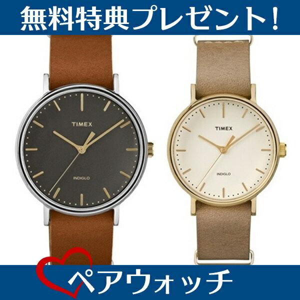 国内正規品 ペア腕時計 タイメックス 時計 ペア...の商品画像