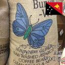 スペシャルティコーヒー[メール便]送料無料!パプアニューギニア ブヌン・ウー AA 200g[お歳暮...