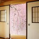 のれん しだれ桜 85cm幅 150cm丈 おしゃれ 和風 春 ピンク 桜 レース 捺染