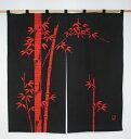 【のれん(暖簾)】竹のれん(赤黒)90cm丈 【国産 のれん 和風 のれん 暖簾 贈り物 日本製 アジアン お祝い 父の日のギフト 和風】