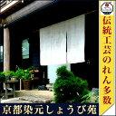 New_asa_muji