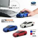 車型 マウス SUBARU スバル WRX 無線マウス トヨ...
