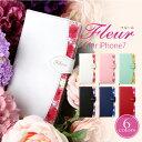 【あす楽対応_関東】NATURALdesign 手帳型 ケース iPhone7 花柄 フルール カードポケット付 ハンドストラップ付 FLEUR