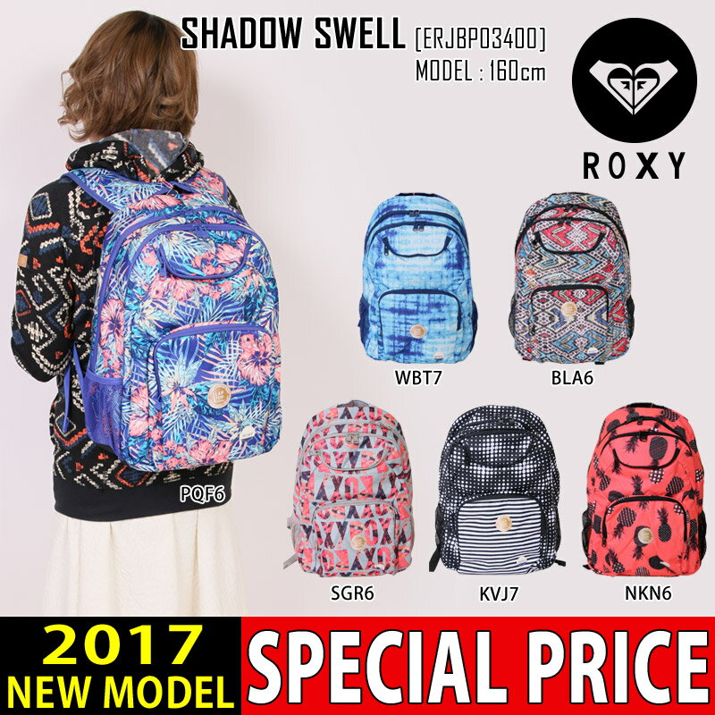 ロキシー SHADOW SWELL