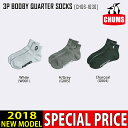 CHUMS チャムス 靴下 3P BOOBY QUARTER...