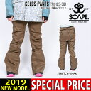 即日発送 18-19 新作 エスケープ SCAPE セレス パンツ CELES PANTS ウェア スノボ 71118336 レディース