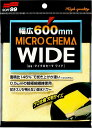 ソフト99(SOFT99) マイクロセーマ ワイド 人工セーム皮洗車の拭き上げ、ガラスコーティング車に最適!  サイズ:340×600mm コーティング関連 あす楽対応 【RCP】
