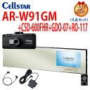 セルスター AR-W91GM +CSD-600FHR +GD...