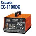[セルスター/CELLSTAR] CCシリーズ CC-110...