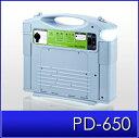 [セルスター/CELLSTAR]ポータブル電源 PD-650 DC12Vターミナル(最大30A) AC100V 350W(最大出力)/280W(定格出力) あす楽対応 【RCP】…