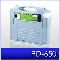 セルスターポータブル電源PD-650おまけ付き[送料無料・インバーターMP-20+選択おまけ4個付き]DV12V・AC100Vポータブル電源キャンプや停電時に大活躍防災グッズ非常用電源
