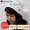 【Champion】チャンピオンダブルワッチ 8color ...