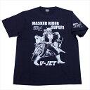 仮面ライダースーパー1(Vジェット)Tシャツ(ネイビー)