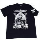 ショッピング仮面ライダー 仮面ライダー「恐怖コブラ男」Tシャツ(ネイビー)