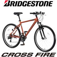 ブリヂストン(BRIDGESTONE) マウンテンバイク クロスファイヤー XF427【2017年モデル】の画像