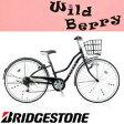 自転車 少女車 ブリヂストン (BRIDGESTONE) 少女用自転車 ワイルドベリー WB666 26インチ6段変速