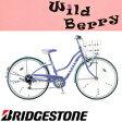 自転車 少女車 ブリヂストン (BRIDGESTONE) 少女用自転車 ワイルドベリー WB606 26インチ変速なし
